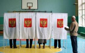 В КПРФ прокомментировали заявление Володина об «открытых, конкурентных и легитимных» выборах