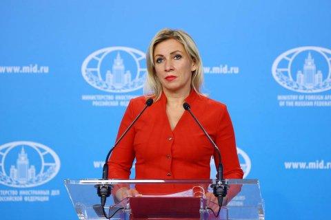 Захарова объяснила, почему Россия может вести переговоры с террористами