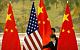 Геннадий Зюганов: Схватка глобалистов и Компартии Китая – это политическая реальность