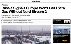 Россия отказывается поставлять в Европу дополнительный газ без ускоренной сертификации «Северного потока-2»