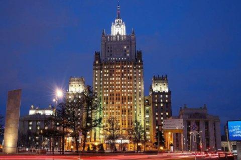 Российский МИД ответил на провокацию США о начале Второй мировой войны