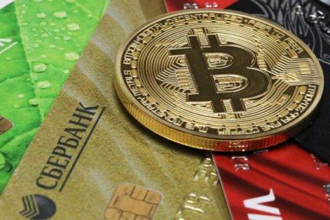Валентин Катасонов: Криптовалюты надо запрещать