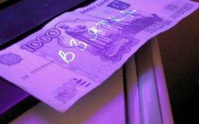 Суды изъяли у российских чиновников незаконного имущества на 74 млрд рублей