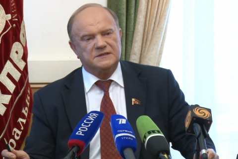 Геннадий Зюганов: альтернатива государственно-патриотической линии – обвал и гниение